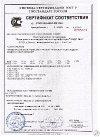 Сертификат на техническое обслуживание и ремонт автомобилей