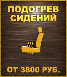 Блестящий эффект за 3000 рублей